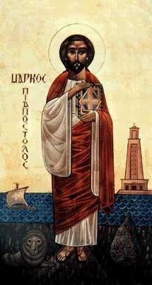 Święty Marek Ewangelista