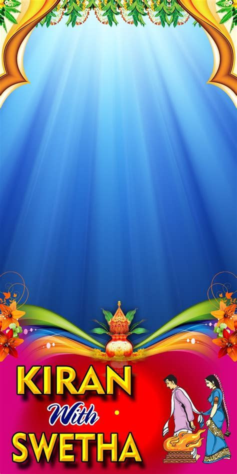 wedding PSD background template free download   naveengfx