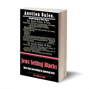 JSB_book.jpg