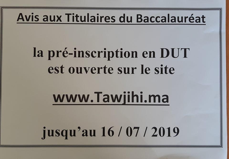 إجراءات التسجيل ب 2019 DUT EST 2019 - FST