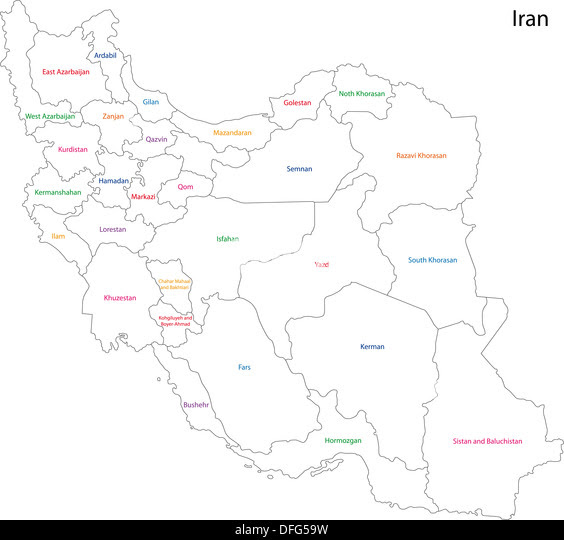 Image Result For Afghanistan Middle East Map
