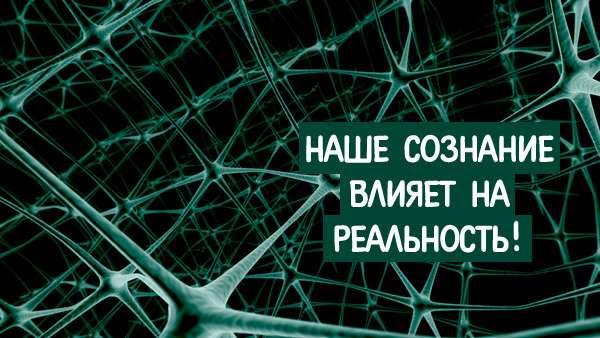 Доказательства существования души появились давно, но они игнорируются официальной наукой