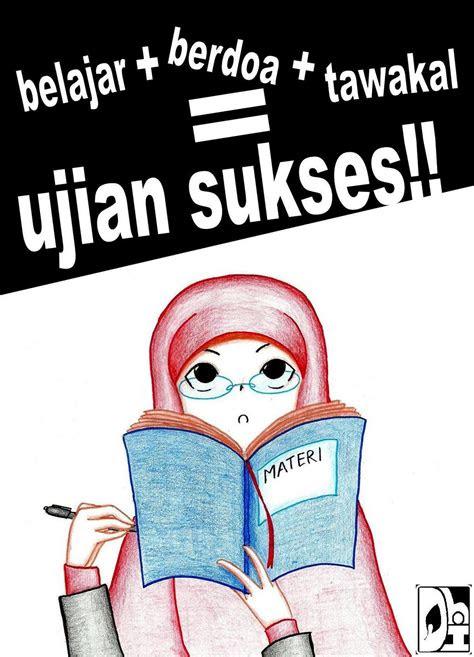 gambar kartun muslimah  duduk top gambar