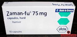 Zaman-fu: η ελληνική απάντηση στη γρίπη