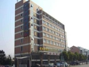 Nantong GuoDu Hotel Reviews