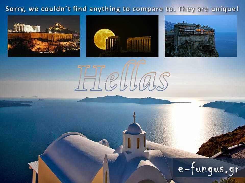 tilestwra.gr : 45 Υπάρχει Παράδεισος στη γη; ΥΠΑΡΧΕΙ και βρίσκεται φυσικά στην Ελλάδα! Δείτε τον...