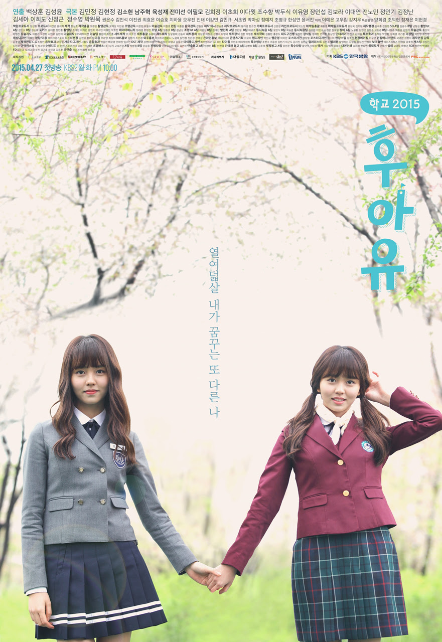http://vignette2.wikia.nocookie.net/drama/images/2/27/Who_Are_You_-_School_2015KBS22015-2.jpg/revision/latest?cb=20150427004836&path-prefix=es