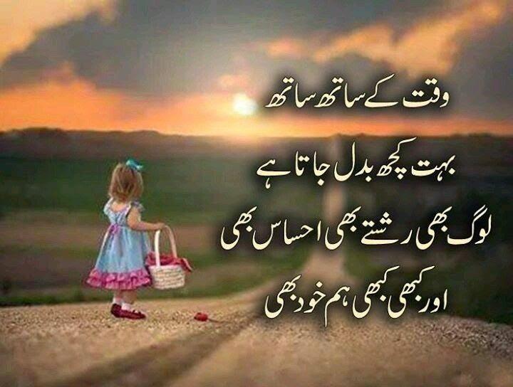 Love Quotes For Her In Roman Urdu 2136225 Joyfulvoicesinfo