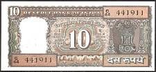 IndP.60k10RupeesND198590.jpg