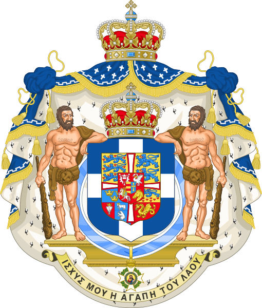 Archivo:Royal Coat of Arms of Greece.svg