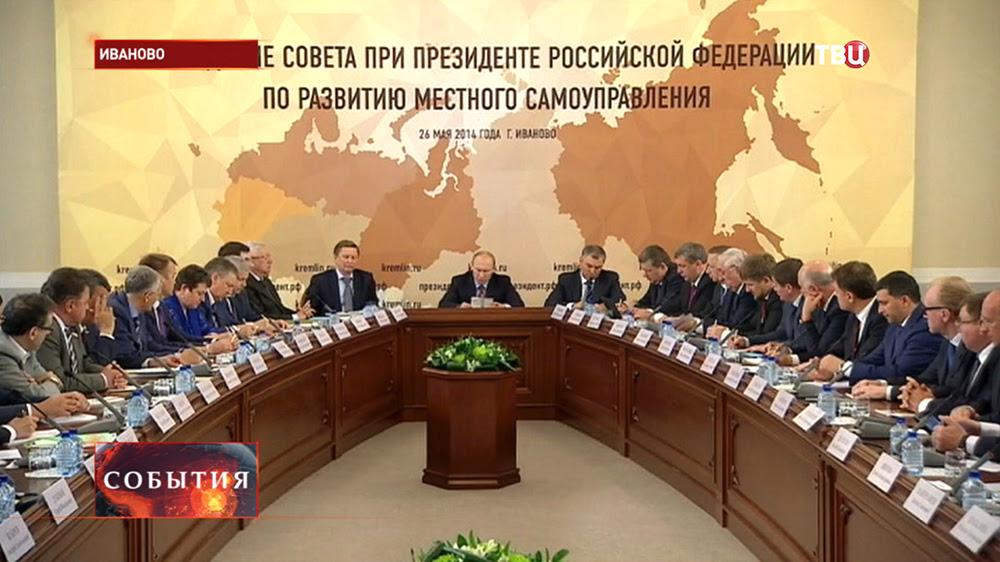 Картинки по запросу Путин и самоуправление