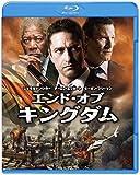 エンド・オブ・キングダム ブルーレイ&DVDセット(初回仕様/2枚組/特製ブックレット付) [Blu-ray]