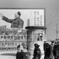 China cultural revolution 10