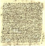Kollona e dytë t papirusit të Edwin Smith-it