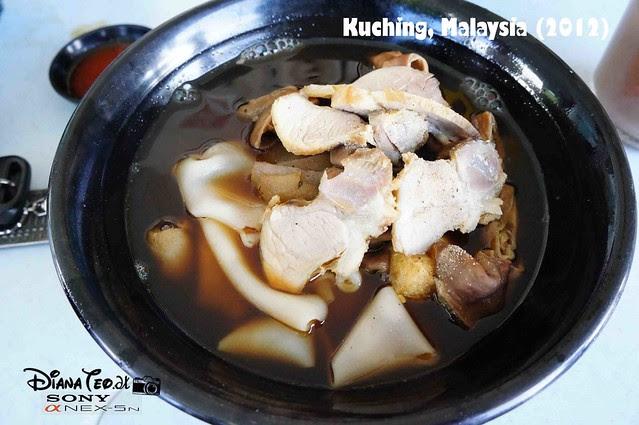 Kuching Foods - Kway Chap