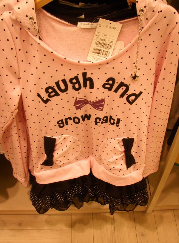 laugh_grow_fat
