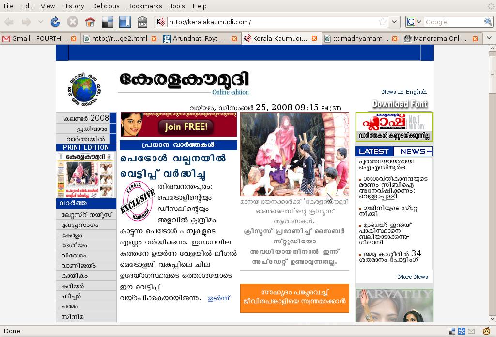 screenshot-kerala-kaumudi-online-mozilla-firefox