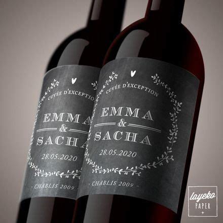 Étiquette de bouteille mariage. Étiquette de vin
