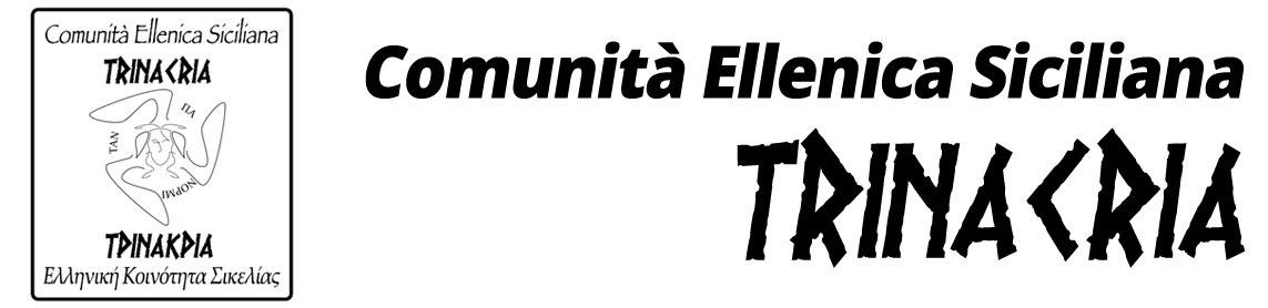 """Αποτέλεσμα εικόνας για Comunità Ellenica Siciliana """"Trinacria"""""""