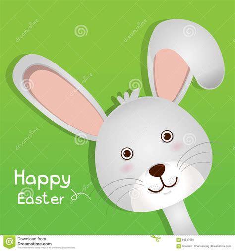 Easter Cute Bunny Vector Vector Illustration   CartoonDealer.com #66845988