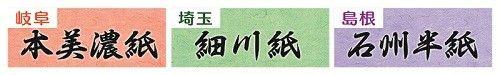 kkk141128_01card_.jpg