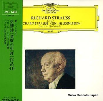 STRAUSS, RICHARD ein heldenleben op.40