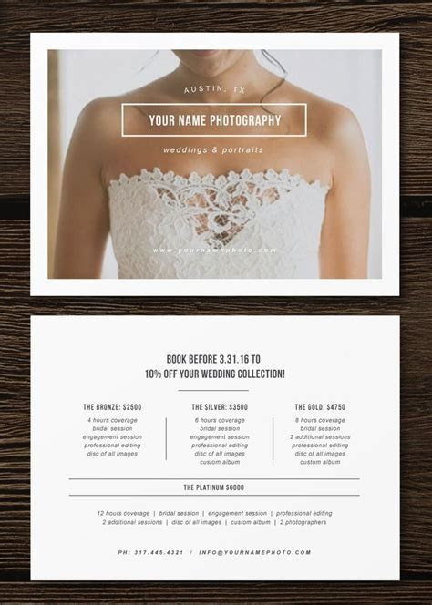 Pricing Guide Flyer Template for Photographers   Wedding