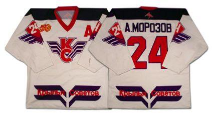 Soviet Wings 97-98 jersey