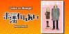 Léete un Manga!: Miman Renai