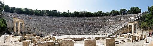 TeatroEpidauro