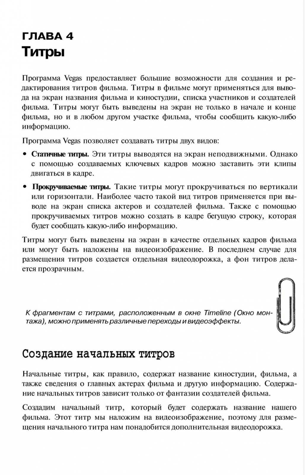 http://redaktori-uroki.3dn.ru/_ph/13/348204701.jpg