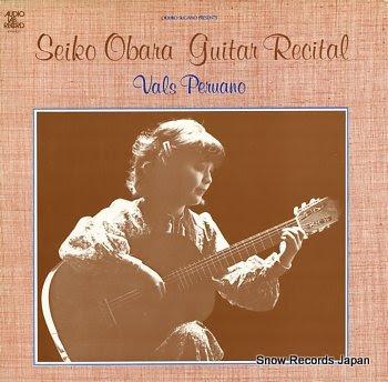 OBARA, SEIKO guitar recital/vals peruano