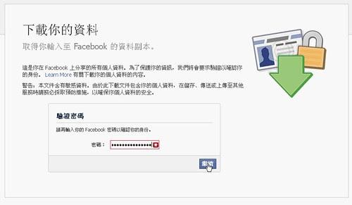 facebookdownload-05