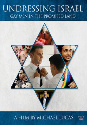 Izraelskie lesbijskie porno