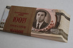 North Korea Banknotes( trade or exchange welcome)