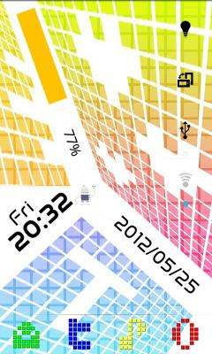 20120525-203215.jpg