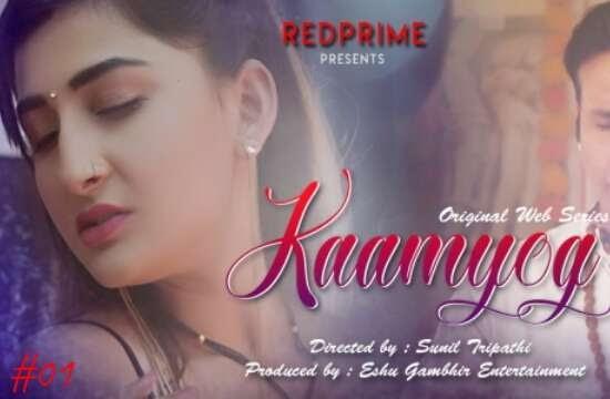 Kaamyog (2021) - RedPrime Original WebSeries Season 1 Complete