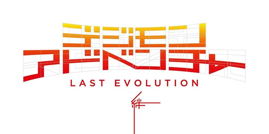 Digimon Adventure: Last Evolution Kizuna (2020) Watch Online