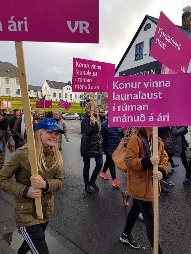 perierga.gr - Η Ισλανδία είναι η πρώτη χώρα που πληρώνει τις γυναίκες το ίδιο με τους άντρες!