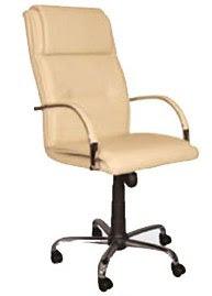 ekonomik,makam koltuğu,şantiye koltuğu,yönetici koltuğu,