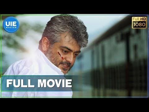 Veeram – Tamil Full Movie | Ajith Kumar | Tamannaah | Vidharth | Devi Sri Prasad | Siva