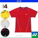 ヨネックス/YONEX メンズシャツ(TW1620)【2013年春夏モデル】【テニスウェア(メンズ/ユニ)】<br />【2013年春夏モデル】メンズシャツ - TW1620 [テニスウェア(メンズ/ユニ) ヨネックス/YONEX]