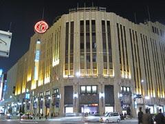伊勢丹百貨店 - 新宿