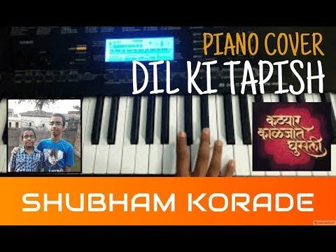 Soham Shubham Music