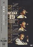 OZAKI・19 [DVD]