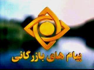 http://namak.files.wordpress.com/2009/03/namak.jpg