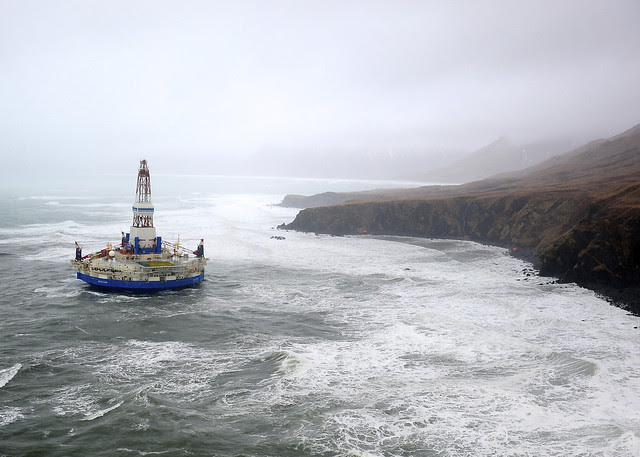 Coast Guard overflight of Kulluk aground