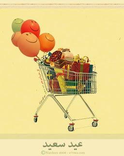 صور تهنئة بمناسبة العيد - بطاقات تهنئة عيد الفطر المبارك 2016 , تهنئة عيد الفطر المبارك للفيس بوك5 2013_1375295168_273.