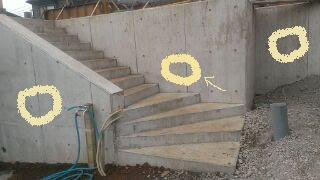 擁壁の塗装は譲れないの 家作り The Stars And Stripes 楽天ブログ