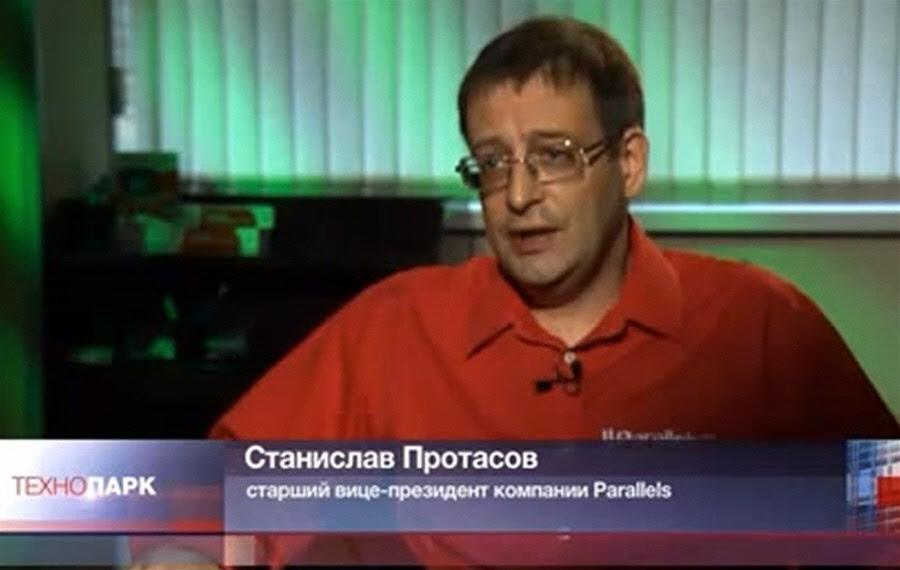 Станислав Протасов - старший вице-президент компании Parallels
